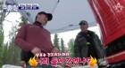 """'도시어부' 마이크로닷 """"맞다! 수현 누나랑 조기 먹었잖아"""""""