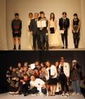 한국패션실용전문학교 고교위탁교육생 제7회 고교패션컬렉션 모델상 수상