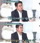 """박종진, '동거 추천'과 상반된 잔소리 폭격…""""자꾸 하라니까 더 하기 싫다"""" 딸 현실반응"""