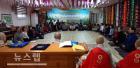 2607주년 부처님되신날(2019 성도재일) 설법