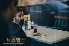 해석多, '그리스판 곡성' 영화 '킬링디어' 숨어 있는 신화?