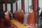 속리산 법주사, '무술년 동안거 해제법회'