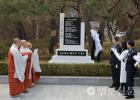육해공 본부에 군승 파송 50주년 기념비 조성