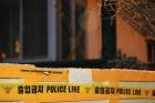 경찰 '긴급체포' 발목…허무한 종결 자초