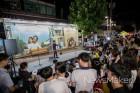 군산시, 근대문화유산과 함께 하는 낭만적인 밤 '군산야행'