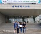 한국교통대, 한국컴퓨터정보학회 '우수논문상'