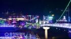 대전효문화뿌리축제…소풍 떠나듯 '효행'하는 날