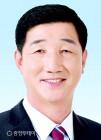 """임종광 진천 문백농협 조합장 """"문백농협 비약 위해 혼신 다할 터"""""""