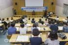 세종시교육청 '읍·면 교육발전협' 전체회의