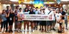 포항발명교육센터, 초·중학생 발명 캠프 개최