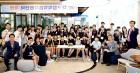 '참자람교실', 지역 미래교육 이끈다