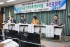 """""""통영 멘데마을 청사진 함께 그려가야"""""""