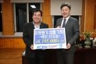 한국남동발전 삼천포발전본부, 나눔의 쌀 210포 기탁