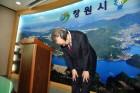 허환구 이사장 '막말' 공식 사과… 사퇴는 선 긋기