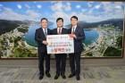 경남은행 거제지점, 온누리상품권 700만 원어치 기탁
