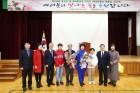 밀양초교 동문 독립운동가 '명예졸업'