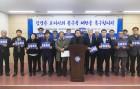 민주화운동단체 '도지사 구속' 규탄
