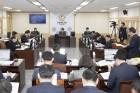 """""""도민 공감 변화된 경북교육 실현해야"""""""