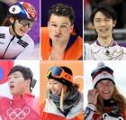 2. 평창올림픽을 빛낸 별중의 별