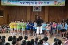 """수원 정천초교, 이색 여름 방학식…""""1인 1악기 음악발표회로 하나됐어요"""""""