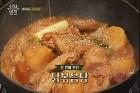 '수미네 반찬' 말복 특집, 여름 보양식 닭볶음탕 레시피 공개