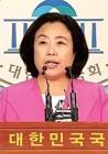"""박순자 국토위원장, """"BMW 화재, 국토위 차원 공청위 개최"""""""