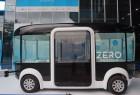 경기도 자율주행 버스 '제로셔틀', 다음 달부터 시범운행 들어간다