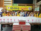 광주시 대한적십자 퇴촌사랑봉사회, 사랑의 삼계탕 나눔 행사 개최