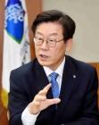 경기도 국감 '온도차'… 수술실 CCTVㆍ지역화폐 벼르는 野