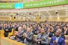 하나님의교회 세계복음선교협회, 1일 새예루살렘 판교성전에서 'Arise & Shine 2018 국제 성경세미나' 개최