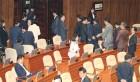 2野 '보이콧'… 국회 본회의 결국 무산