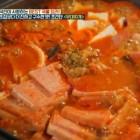 '만물상' 얼큰 육개장·부대찌개·전주식 콩나물 국밥, 레시피는?