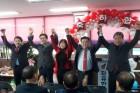 자유한국당 시흥(을)시의원 합동사무소 개소
