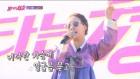 """금잔디 '사랑탑' 열창…""""트로트계의 아이유"""""""