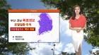 모닝와이드 날씨1 8월14일(화)