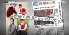 """'감자골 영구제명'… 임하룡 """"PD들, 박수홍·김국진 등에 인민재판하듯…"""""""