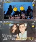 '풍문쇼' 연상연하 특집...마닷♥홍수현·김소현♥손준호·함소원♥진화·조현우