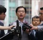 경찰, 김경수 폭행 피의자 2차 조사 예정…피의자, 혐의 일부 부인