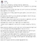 오늘 김경수 지사 구속영장 심사…이재명 '허익범 특검, 정치특검 커밍아웃 해'