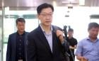김경수 운명의 날, 영장심사 박범석 부장판사 누구?...MB·신연희 등 구속
