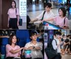 '내 아이디는 강남미인' 임수향-차은우, 두근두근 영화관 데이트 공개