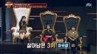 '히든싱어5' 여자 남자 린 안민희 최우성 1, 3위 2위는 이효진