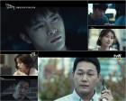 '일억개의 별' 서인국-정소민-박성웅, 의미심장 미스터리 예고 공개