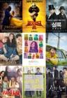 방송사 채널별 영화 라인업과 시간은?