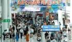 오늘(22일) 인천국제공항 이용객 21만 명...연휴기간 118만 명 온다