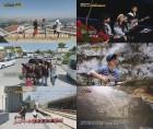 '이타카로 가는 길' 윤도현-하현우-이홍기-김준현-소유, 그리스 이타카 여정 완료