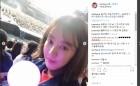 박은혜 화제 왜?..#배우 양정아 파경 #서울 인 스타즈 진행