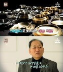 """'서민갑부' 친환경 스테인리스 주방용품, 연 매출 30억 원 """"위기도 있었다"""""""