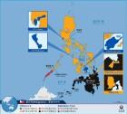 필리핀 세부 '여행자제'…민다나오 IS 추종세력 나타나기도