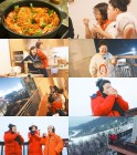 '밥블레스유' 스키장 식도락 여행 - 핫초코·TPO·삼겹살 김치찜